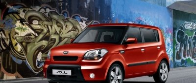 Kia Soul Car Covers Have More Soul Than a Little