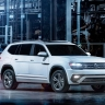 2018 Volkswagen Atlas: Game Changing SUV from German Giant